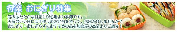 陦梧・ス縺翫↓縺弱j迚ケ髮�