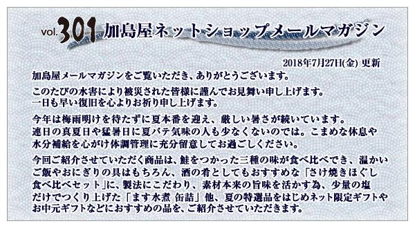 縺疲肩諡カ繝サINDEX