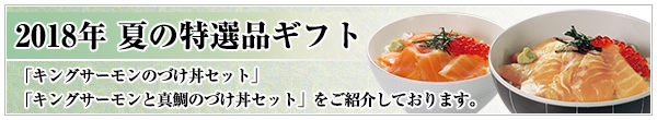 2018蟷エ 螟上�ョ迚ケ驕ク蜩√ぐ繝輔ヨ