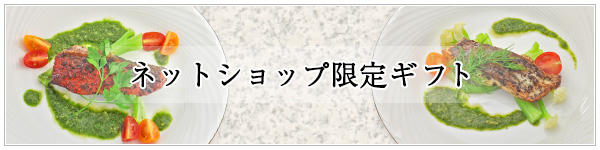 繝阪ャ繝医す繝ァ繝�繝鈴剞螳壹ぐ繝輔ヨ縺ョ縺皮エケ莉�