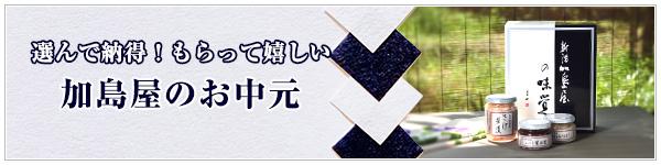 蜉�蟲カ螻九�ョ縺贋クュ蜈�縺ョ縺皮エケ莉�