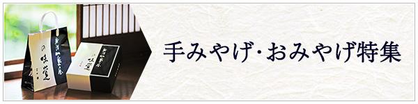 謇九∩繧�縺偵�サ縺翫∩繧�縺堤音髮�