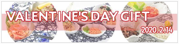 Valentine's day繧ョ繝輔ヨ縺ョ縺皮エケ莉�